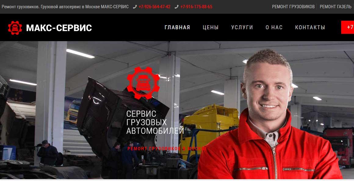 maksservice24.ru