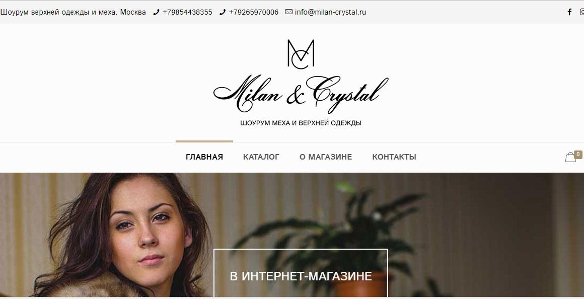 milan-crystal.ru